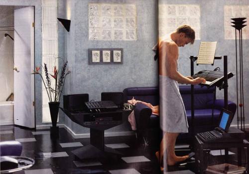 """""""Shower Studio"""" - een advertentie van Yamaha uit 1989"""